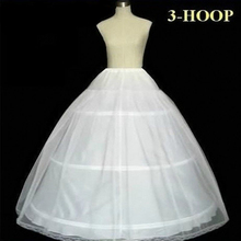 3 HOOP Ball Gown Bridal Petticoat Underskirt Women Crinoline Wedding Accessories 2019
