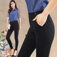 Women Skinny Thin Black Leggings Stretchy Button Waist Ladies Fashion Pencil Pants Slim Push Up Leggins High Quality CalzasLG111