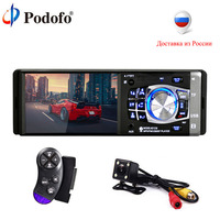 Podofo Bluetooth Car Radio Stereo 1 din 12V 4 HD MP3 Audio Stereo Multimedia Player USB SD AUX IN Auto Radio Car 1DIN Autoradio