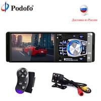 Podofo Bluetooth Car Radio Stereo 1 din 12V 4 HD MP3 Audio Stereo Multimedia Player USB SD AUX IN Auto Radio Car 1DIN Autoradio