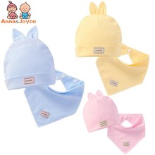1 Set Hat& Scarf New Born Baby Cap Doubl
