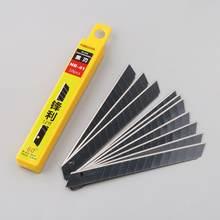 10 шт сверхострые сменные лезвия для бритвы 60 ° лезвие бритья