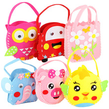 3PCS Cloth handbag Felt Non-woven DIY Material package Childrens hand-made puzzle toys Kindergarten educational