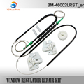 YD CAR PARTS CAR STYLING FOR BMW E46 3 SERIES WINDOW REGULATOR REPAIR KIT with METAL SLIDER FRONT LEFT 98-01