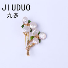 JIUDUO  jewelry Genuine luxury Brooch Chain Wedding Enamel Pin Designer Brooches For Women package mail