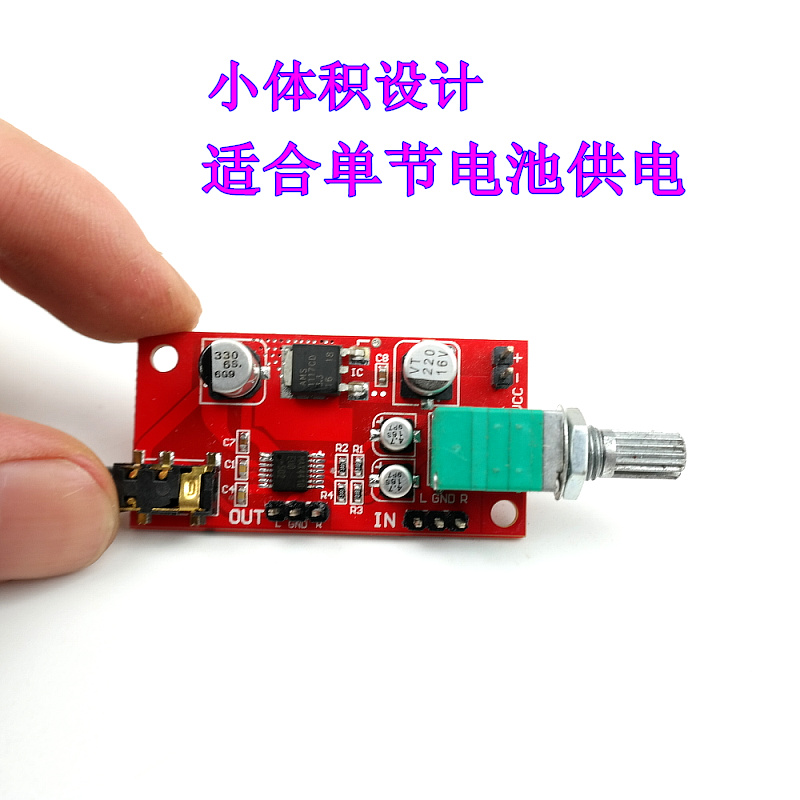 Earphone Amplifier Board MAX4410 Miniature Ear Amplifier can replace NE5532 with preamplifier of power amplifier