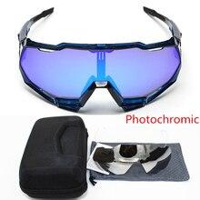 Photochromic SL  Brand Base Sports Bicycle Sunglasses Gafas ciclismo Cycling Glasses Eyewear 3 lens peter trap