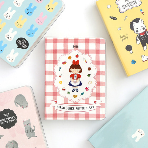 2018 Hellogeeks Petite Diary Cute Cartoon Pocket Planner 416P Colorful Creative Journal Gift School Office Supplies 1pc creative cute cartoon animal planner notebook diary book wooden school supplies student gift
