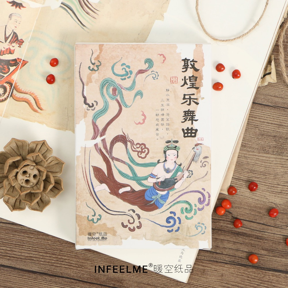 30 Sheets/Set  Dunhuang Music Dance  Postcard/Greeting Card/Message Card/Birthday Letter Envelope Gift Card