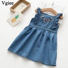 Vgiee Dress for Baby Girl Dresses 2019 Summer Party Princess Dress Sleeveless Print for Flower Little Girls Clothing CC333