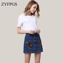 ZYFPGS 2019 Denim Skirt Flowers Womens Simple Pants For Women Summer Dark Red Flower Embroidery Big Sale Z0509