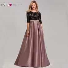 Contraste couleur robes De soirée jamais jolie EP07866 2020 a ligne o cou Empire dentelle Bow élégant Sexy robes De soirée Robe De soirée