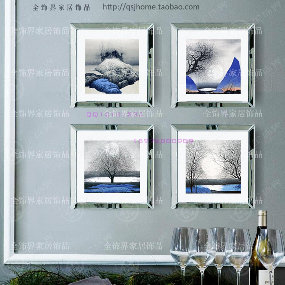 Fashion Wall Mirrored Frames Modern Combination Photo