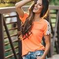 Nova Algodão Sólida Escavar Crochê de Manga Curta Mulheres T camisa 2017 Verão Tshirt Simples Solto Patchwork Camisetas Femme C666