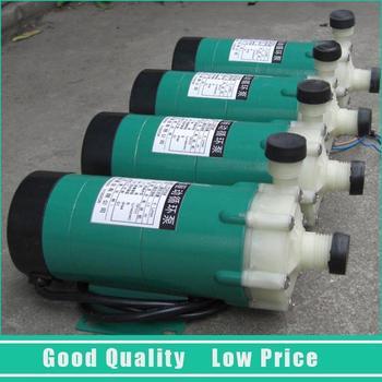 MP-40R 50HZ/60HZ Magnetic Drive Pump Aid Resistance Centrifugal Water Pump Circulation Water Pump