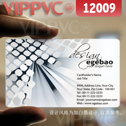 12009 online business cards - matte faces transparent card thin 0.36mm