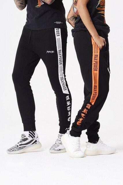 56c758609ff 2017 Autumn New Fashion Casual Striped Contrast Color hiphop Pants Men  Leisure Beam Foot Trousers Slim Fit Lace-up Pants Men