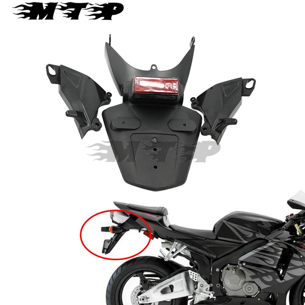 Motorcycle Rear Splash Mud Guard Mudflap Dirtboard License Plate Holder Exhaust Support Side Fairing For Honda