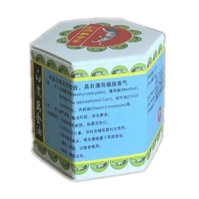 White Tiger Balm ointment for Headache Toothache Pain Muscle Relieving Arthritis Joint Thailand Painkiller blam oil 20g Paste