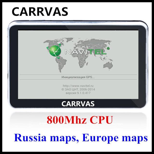 карта беларуси для навител скачать бесплатно 2016 - фото 3