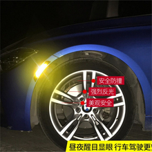 LUCKY WINNER NEW Car Styling  Bike Motorcycle Wheel Tire Reflective Rim Stickers And Decals Decoration