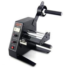 AL1150D Automática Máquina Dispositivo Automático Dispensador Dispensadores de Etiquetas Etiqueta
