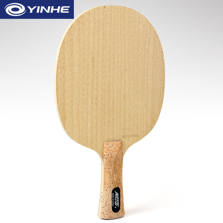YINHE Galaxy LQ-2 LQ2 Defensive Play Table Tennis Blade Defence Chop Racket Ping Pong Bat galaxy milky way yinhe v 15 venus 15 off table tennis blade for pingpong racket