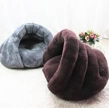 HERMOSO Gato cama para perro pequeño cachorro sofá de Caseta de perros de lana Polar Material de cama para mascotas gato de Casa saco de dormir de gato cálido nido
