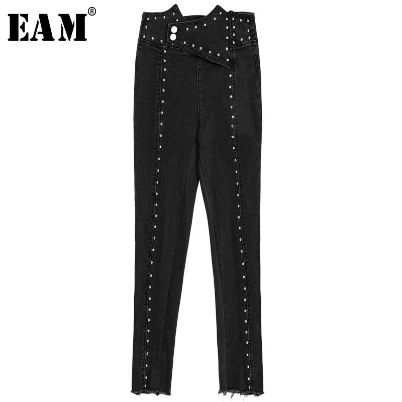 [EAM] 2019 New Autumn Winter High Waist Black Rivet Split Joint Long Burr Loose Pencil Pants Women Trousers Fashion Tide JW408