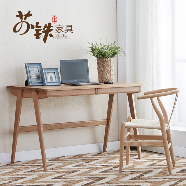 All solid wood furniture, white oak furniture study desk computer  minimalist green table