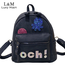 Luxy moon корейский стиль женский рюкзак девочки-подростки небольшой свежий образец милый знак студент рюкзак мешок mochila xa1005h