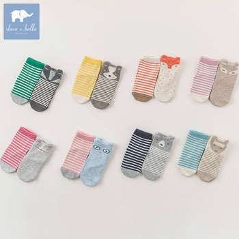 DB6106 Dave Bella Baby Socks Infant Socks for Girls Newborns Socks for Princess Holiday Birthday Gifts for Baby Boys Fashion image