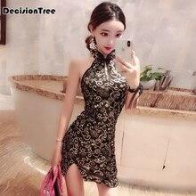 Китайское платье без рукавов с цветочным принтом, длинное Ципао, сексуальное женское платье Чонсам на пуговицах