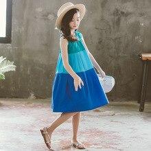 מותג תינוק שמלה קיצית בנות שמלת 2020 חדש כותנה ילדים חמוד שמלת טלאי תינוק נסיכת שמלת התנגשות צבע אופנה, #5271