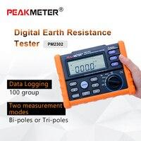 PEAKMETER MS2302 הדיגיטלי כדור הארץ ההתנגדות Tester Megger 0ohm ~ 4 K אוהם רישום נתונים 100 קבוצות עם תצוגת LCD תאורה אחורית