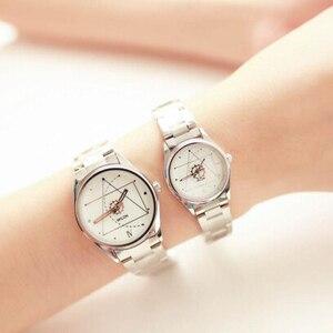 Wilon брендовые водостойкие женские мужские парные часы созвездия полностью Стальные кварцевые женские спортивные часы подарок relogios feminino