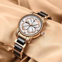 Zegarek Damsk SUNKTA New Top Luxury Brand Women Watches Women Ceramic Watch Female Fashion Dress Lady Girl Quartz Clock Feminino цены онлайн