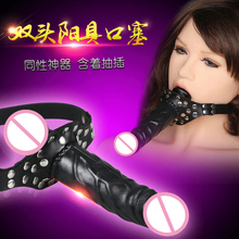 Удлинить двойной фаллоимитатор рот кляп кожаный жгут ведомого связывание bdsm фетиш ограничения реального пениса приколы продукты секса для взрослых