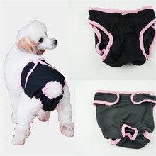 XS/S/M/L/XL защитные штаны для собак, моющиеся подгузники, гигиенические мужские большие регулируемые штаны для собак#01