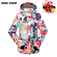 2017 New Arrive Ski Clothing China Waterproof Snow Sports Snowboarding FishingJacket Women Warm Cotton 10k/10k Skiing Coat