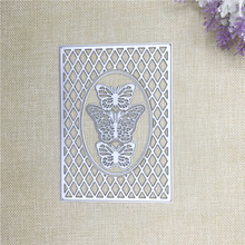 Julyarts Butterfly Square Gridding Dies Metal Cutting New Die for Scrapbooking Diy Card Making Crafts Cut Stitch