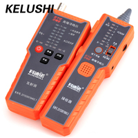 KELUSHI KD658 Anti interference No Noise Fiber Cable Tester Network Phone Cable Tracker Wire Toner Tracer Tester with Bag