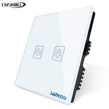 цены UK Standard 2G1W SANKOU Touch Switch Light Black Toughened Glass+LED Switches Panel Smart Home Factory Outlet