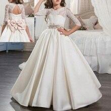 лучшая цена Baby Kid Girls Princess Dress Lace Beaded Gown Dress for Kids Wedding Bridesmaid Birthday Party Tulle Long Girls Dress 2-13Y