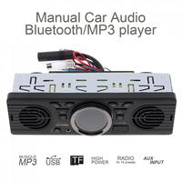 Vehicle Electronics In Dash Car MP3 Player Car Stereo Audio Radio Player FM AV252B 12V Bluetooth