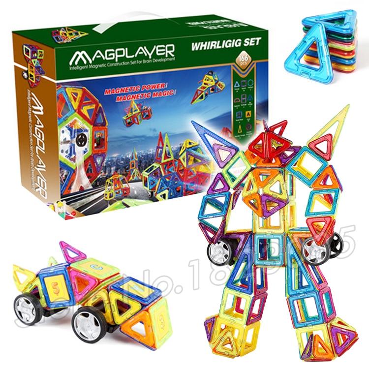 166pcs/set 3D DIY Kids Creative Educational Magnetic Building bricks Toys Triangle Square Hexagon Wheels Deluxe Super Brain Set
