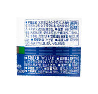 1 bottle Tien Selenium Supplement 0.28gx60/bottle beneficial in rheumatoid arthritis,osteoarthritis,asthma exp to:Mar.2019
