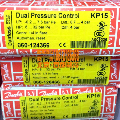 Pressure controller switching relay KP15 060-1243 new and original kp15 060 1264 kp15 060 1265 double pressure switch high and low voltage pressure controller