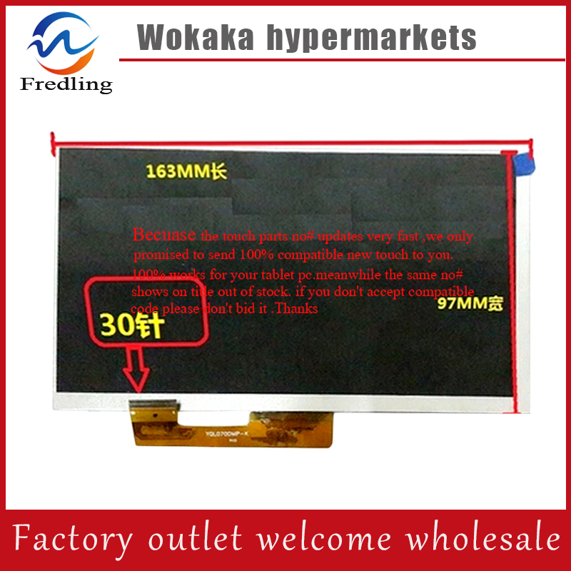 163*97mm 30pin New LCD display 7 Supra M727G / M728G 3G Tablet inner LCD Screen Panel Lens Module Glass Replacement Free Ship new lcd display matrix for 7 supra m72kg 3g inner 163 97mm lcd screen panel lens tablet module replacement free shipping