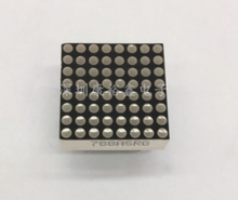 LED Dot Matrix Display 8x8 1.9mm 20*20MM Red and green Common Cathode/Common Anode LED display 788AHG/788BHG